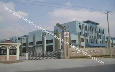 Shanghai ShengXuan Environmental Engineering Co.,LTD